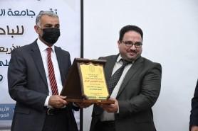 Academic Researcher Award